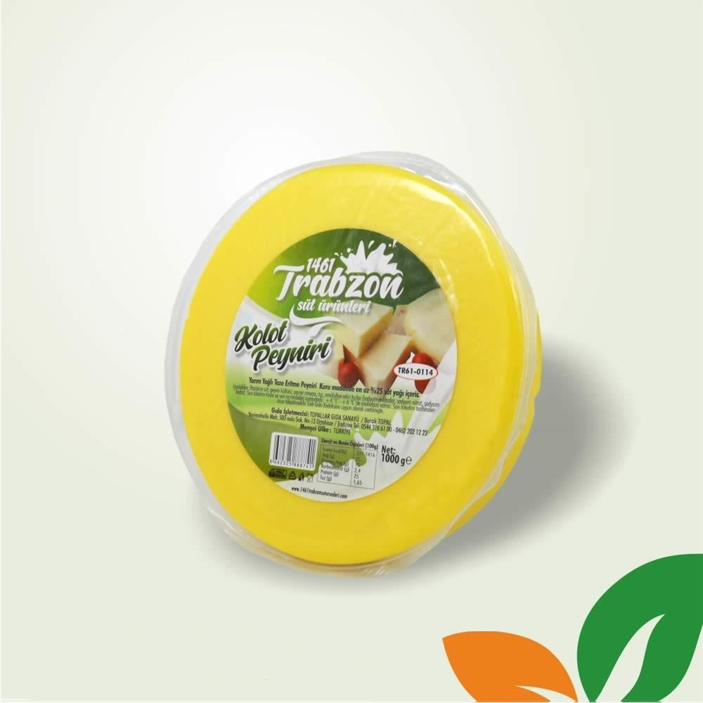 Yağlı Kuymaklık Muhlamalık Kolot Peynir 1 Kg